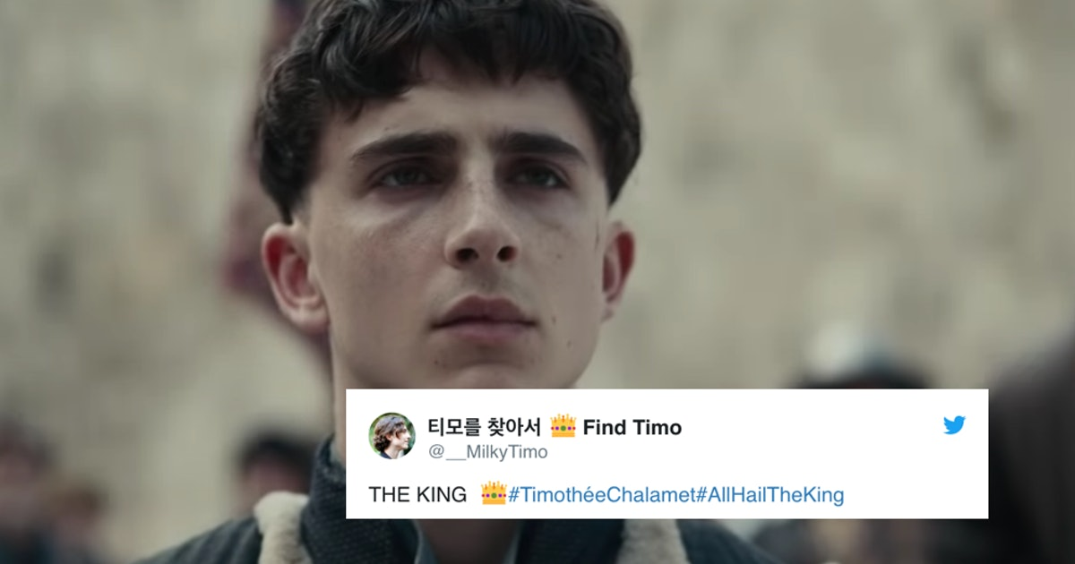 20 Tweets About 'The King' Teaser Trailer That Will Get You Royally Pumped For It