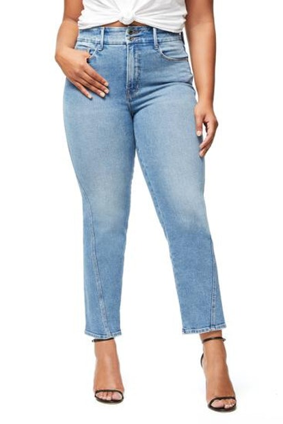 Straight Twisted Seam Jeans