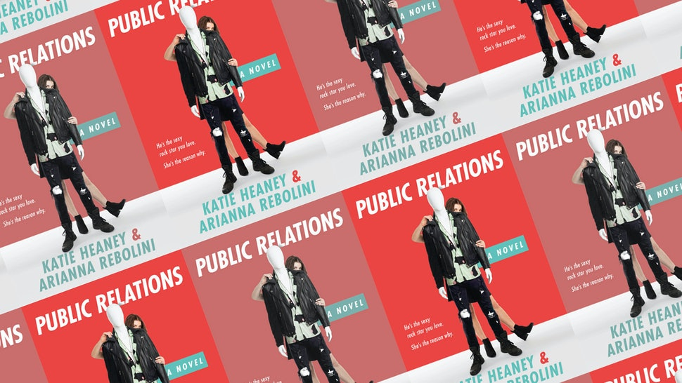 I'm So Jealous You Get To Read 'Public Relations' by Katie Heaney