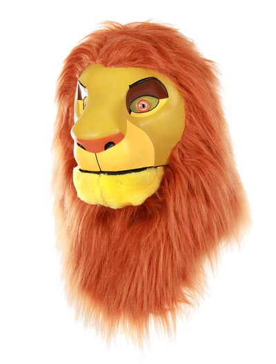 Simba Mouth Mover Mask