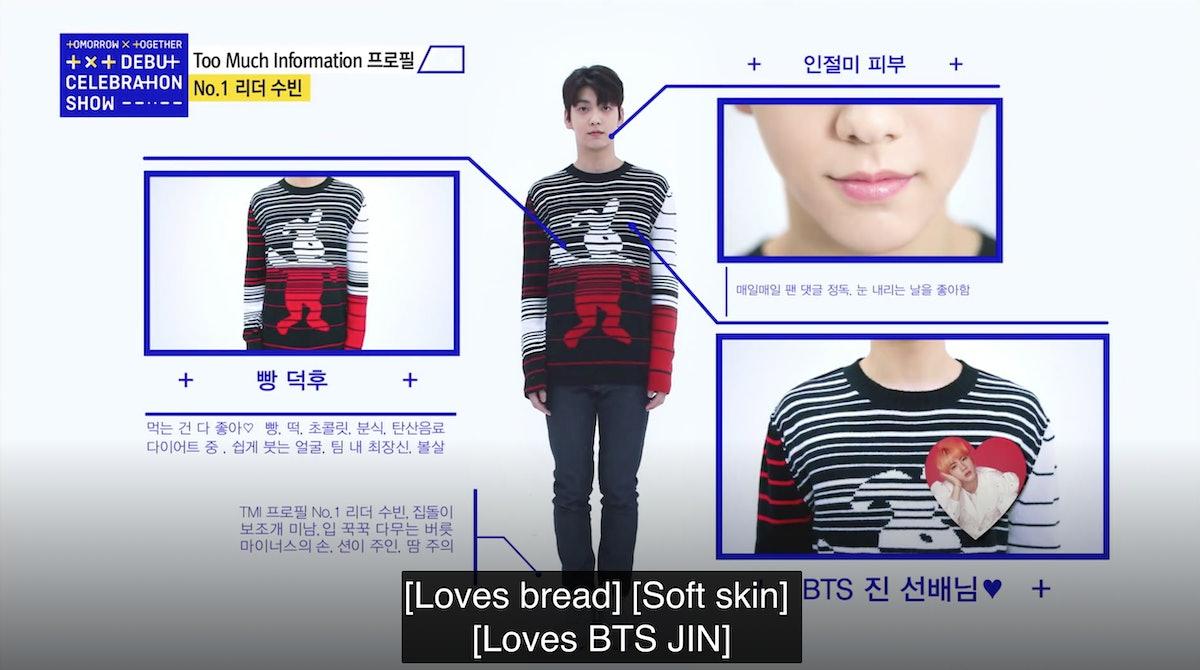 This Is TXT's Soobin