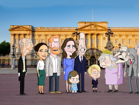 HBO Max's 'The Prince' Turns Royal Family Drama Into Animated Comedy