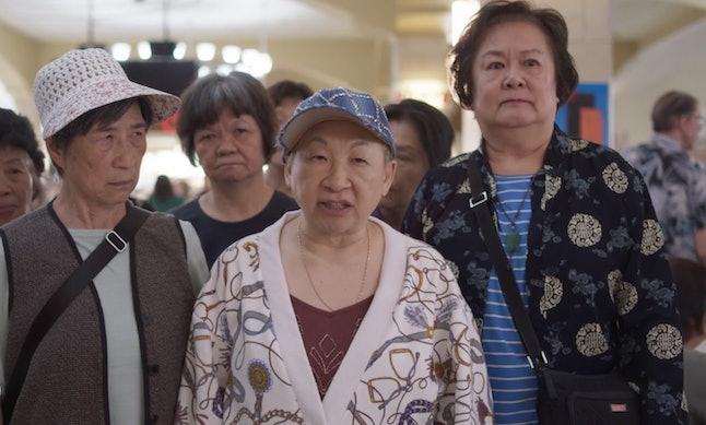 Nora's grandma in Atlantic City in 'Nora from Queens' Episode 2