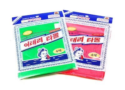 Italy Towel Asian Exfoliating Bath Washcloth (8-Pack)