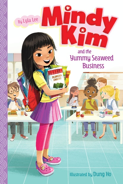 Cover of Mindy Kim and the Yummy Seafood Business