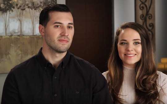 Jeremy Vuolo's dad joke on Instagram proves that he is still getting the hang of doing dad jokes.