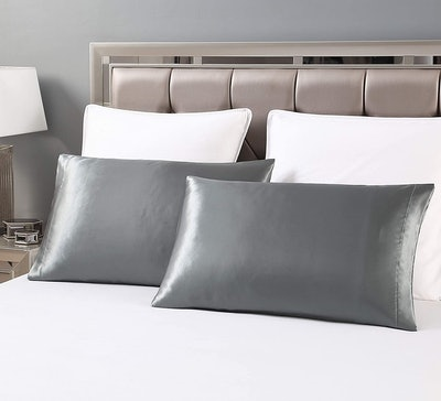 Love's cabin Satin Pillowcases (Set of 2)