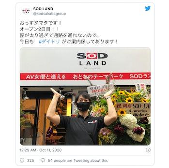 Screenshot of tweet showing the exterior of SOD Land