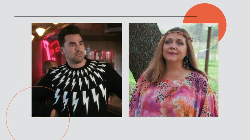 Schitt's Creek and Tiger King costumes