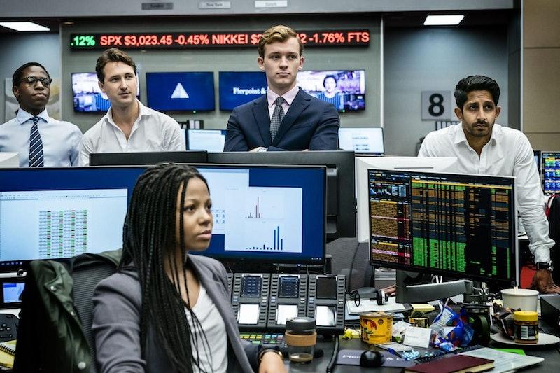 Lena Dunham's new show 'Industry'