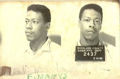 Lester Eubanks mugshot featured in 'Unsolved Mysteries'