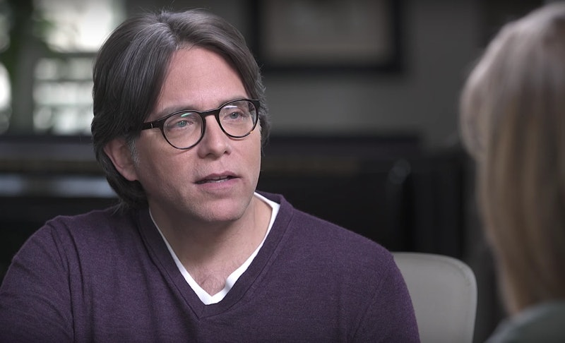 NXIVM founder Keith Raniere has maintained his innocence after being convicted of sex trafficking and racketeering.