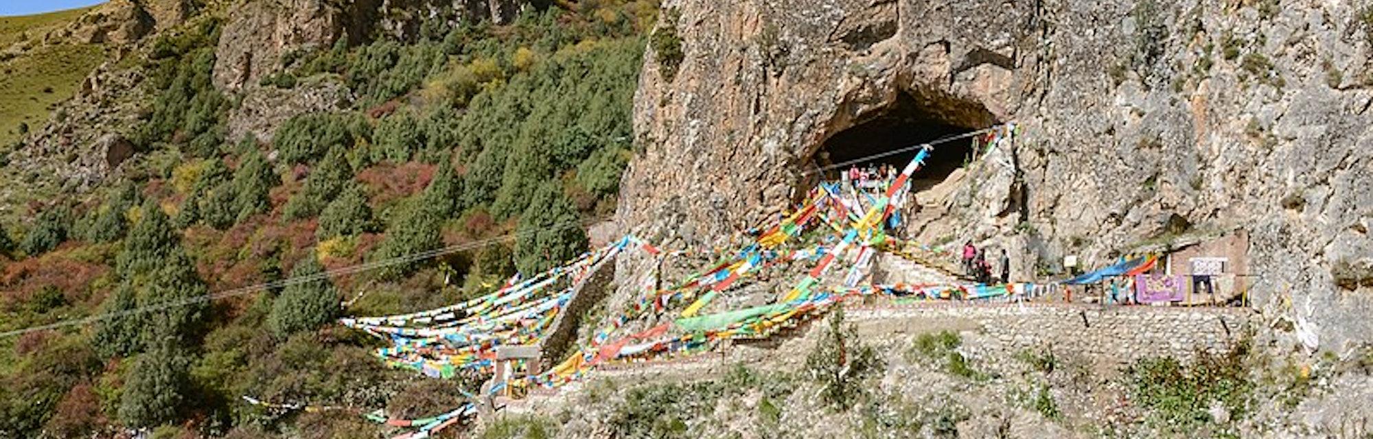 Baishiya Karst Cave