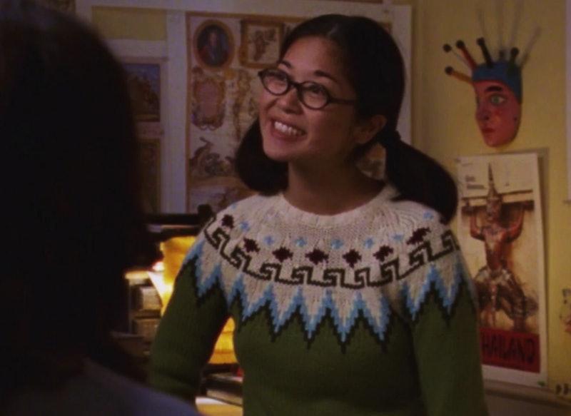 Lane Kim from 'Gilmore Girls'