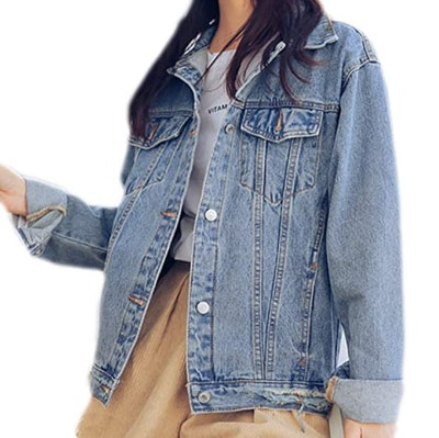 Saukiee Oversized Denim Jacket