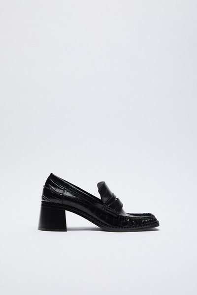 Animal Print Heeled Loafers
