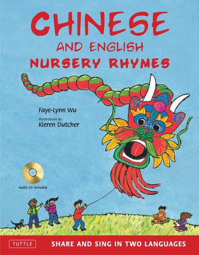 Chinese and English Nursery Rhymes: Share and Sing in Two Languages by Faye-Lynn Wu