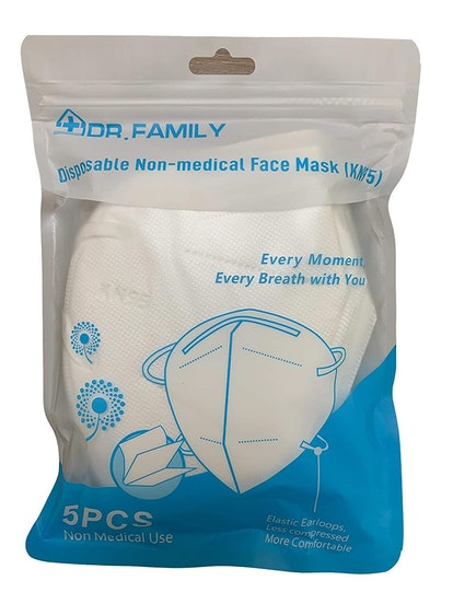 KN95 Disposable Face Masks (5-Pack)
