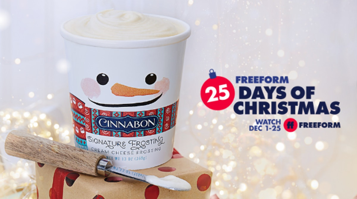 Signature Frosting Pint
