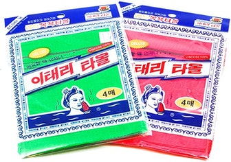 Exfoliating Towel Asian Bath Washcloth (8-pcs)