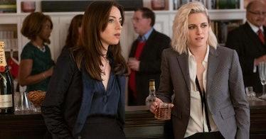 Aubrey Plaza stole the show in Hulu's 'Happiest Season.'