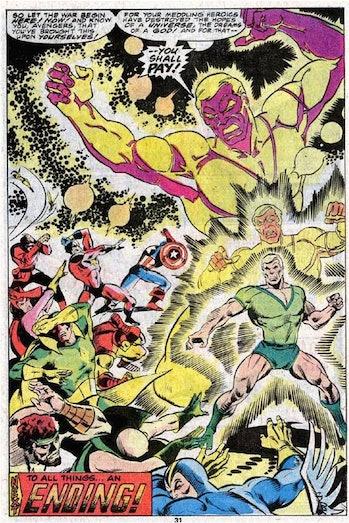korvac the avengers marvel