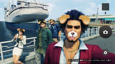 Characters from 'Yakuza: Like a Dragon' taking a selfie.