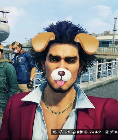 Ichiban Kasuga using a face filter.