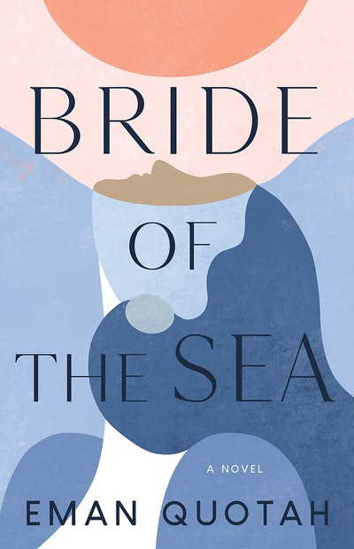 'Bride of the Sea' by Eman Quotah