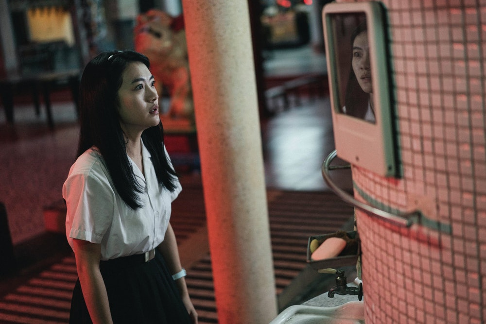 Detention Netflix Taiwanese horror series