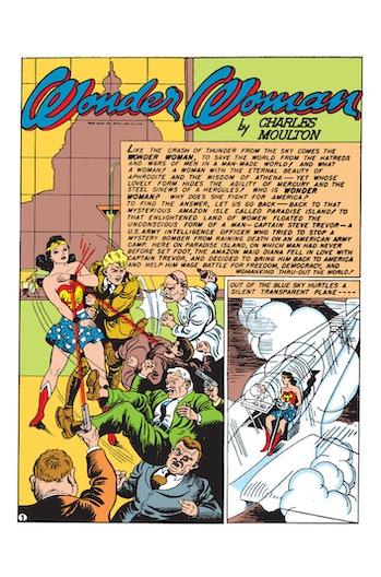 Wonder Woman 1984 Invisible Jet