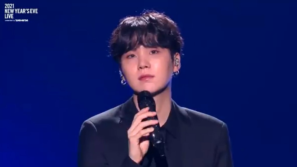 A screenshot of Suga in BTS' New Year's Eve Live Concert