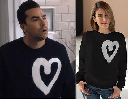 Heart Sweatshirt Unisex David Rose
