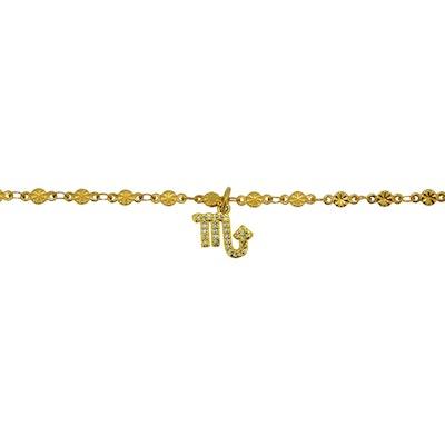 Zodiac Anklet
