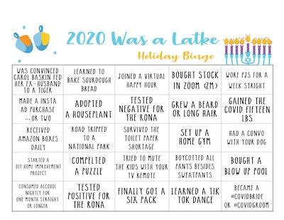 2020 Hanukkah Bingo