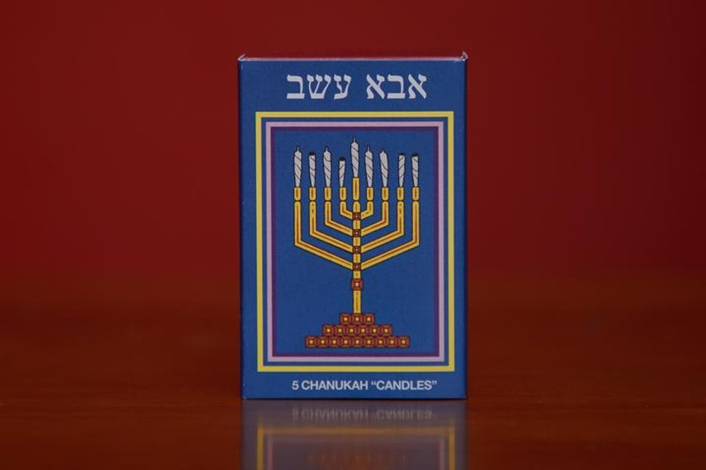 Chanukah Candles 5 Pack Dad Stash
