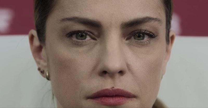 Dolores Fonzi in 'Puerta 7'