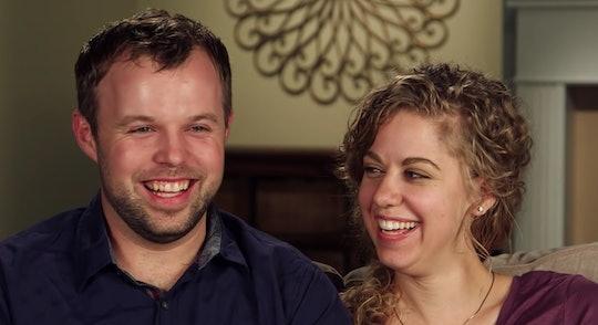 Jana Duggar baby sat her twin brother, John-David Duggar's newborn baby.