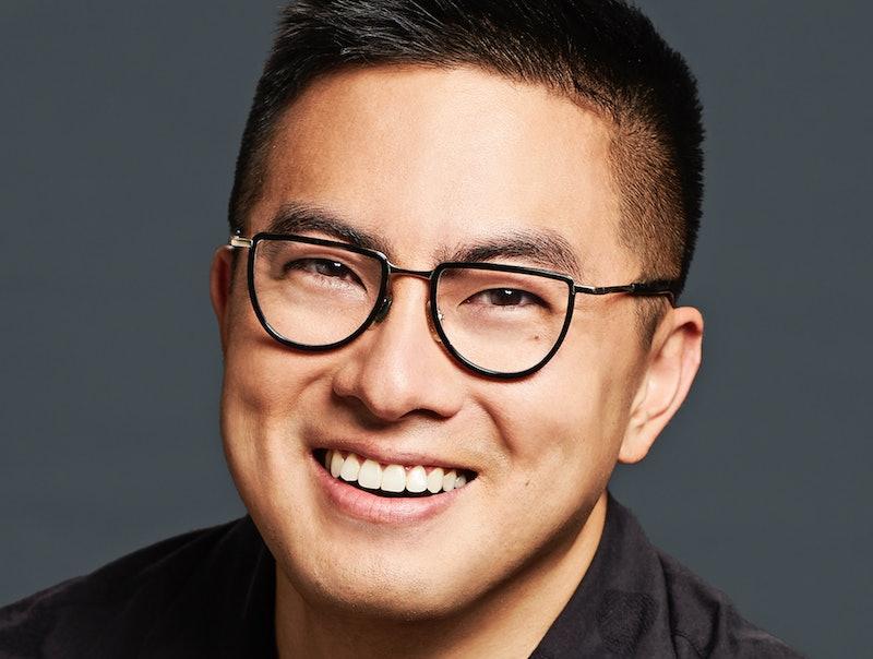 """Bowen Yang Wins A Human Rights Campaign Award For """"Moving Visibility Forward"""""""