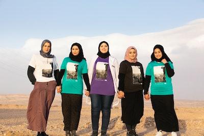 Women's Al-Hasa T-shirt
