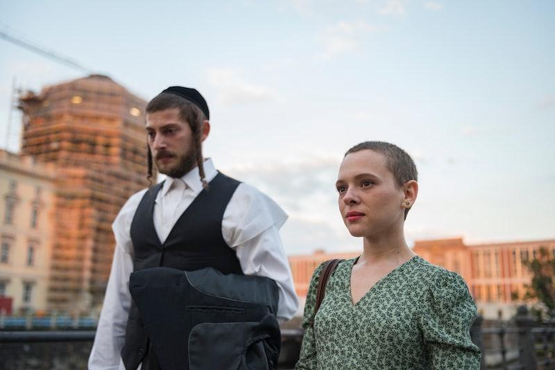 'Unorthodox' Is Based On The True Story Of Deborah Feldman, An Ex-Hasidic Jewish Author.