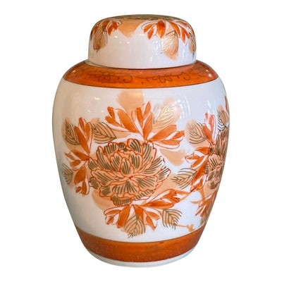 Vintage Orange and Gilt Chinoiserie Ginger Jar With Lid