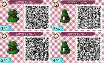 qr code leaf design animal crossing
