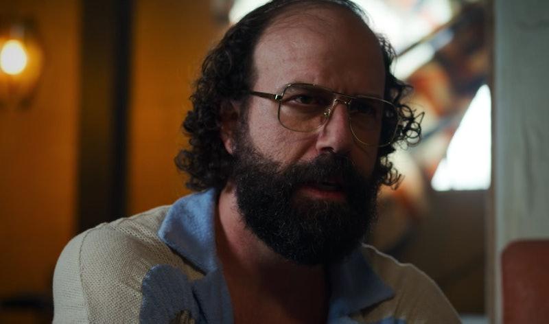 'Stranger Things' Season 4 Will Feature More Of Murray Bauman's Antics