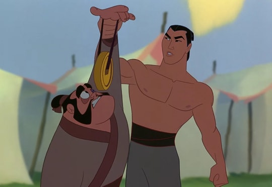 """Disney has decided to cut the character of Li Shan from the upcoming live-action """"Mulan"""" remake."""