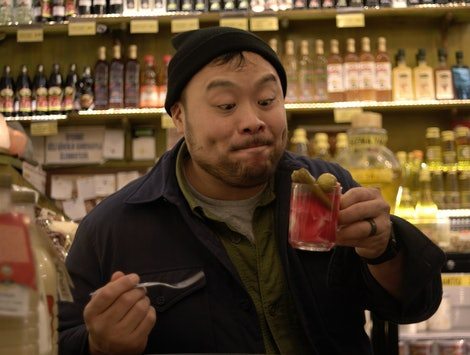 David Chang in Season 2 of Netflix's 'Ugly Delicious'