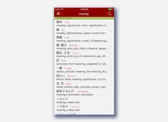 Imawa translation app