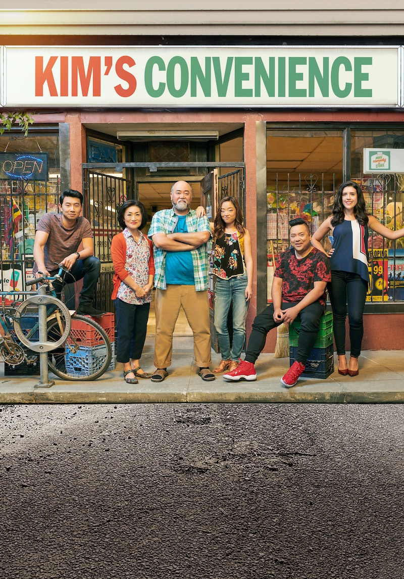 Kim's Convenience will return for Seasons 5 and 6.