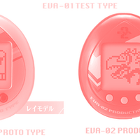 An Evangelion-themed Tamagotchi line is about to drop