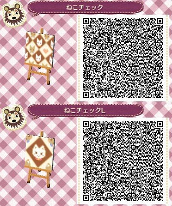 Animal Crossing New Horizons Designs 20 Qr Codes For Wallpaper And Art